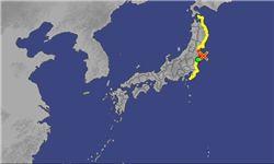 زمینلرزه 7.3 ریشتری شرق ژاپن را لرزاند