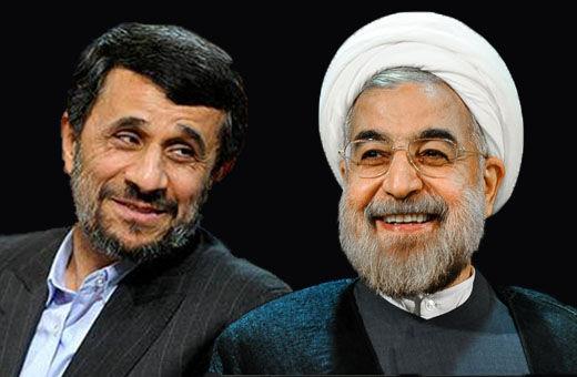 آقای روحانی