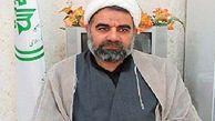 برگزاری جشن مبعث پیامبر اکرم در مساجد بندرترکمن