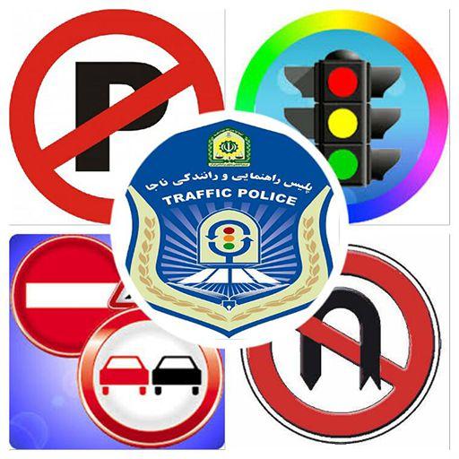 لغو کلیه آموزش های نظری و آزمون های کتبی و شفاهی راهنمایی و رانندگی در گلستان