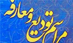جابجایی در اداره کل نوسازی گلستان/ مخدومی در راه تهران
