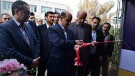 نمایشگاه دستاوردهای پژوهش و فناوری گلستان افتتاح شد