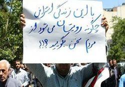 فرماندار دولت ۴ درصدی را بشناسید/مدیر روحانی: قانون برای عوام الناس است نه رجل سیاسی