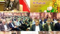 از برترین های بخش کشاورزی در استان گلستان تقدیر شد