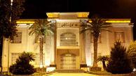 بازدید رایگان از موزهها و اماکن فرهنگی تاریخی گلستان