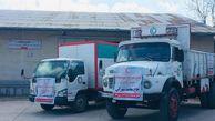 ارسال کمک های خیّر و داوطلب گلستانی به منطقه زلزله زده سی سخت