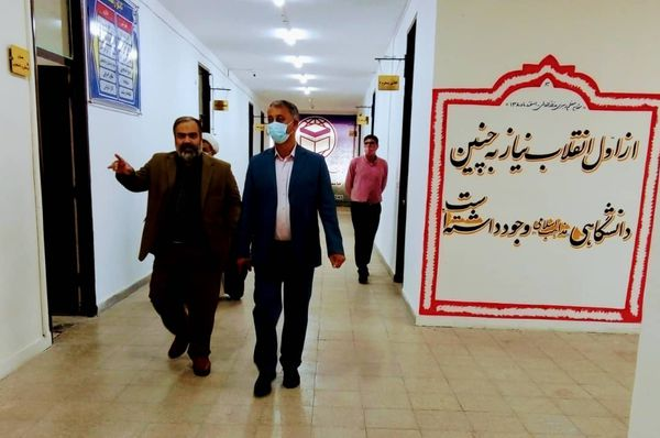 بازدید معاون استاندار از دانشگاه مذاهب اسلامی /تصاویر