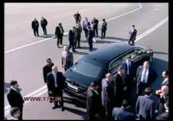 فیلم/ خودروی شخصی پوتین در فرودگاه مهرآباد