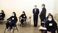 بازدید استاندار گلستان از برگزاری امتحانات نهایی پایه دوازدهم