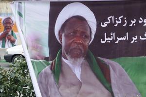 دانلود کلیپ مداحی میثم مطیعی برای شیعیان نیجریه