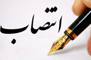 انتصابات جدید در شهرداری گرگان