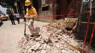 فیلم/ زلزله هولناک در مکزیک