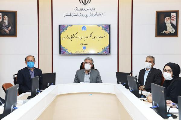 استمرار بازدید های تیم بازرسی اداره کل آموزش و پرورش از مدارس استان