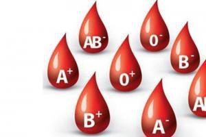 اهدای خون بیش از ۱۶ هزار نفر در استان