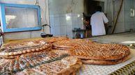 قیمت نان روغنی در نانواییهای آزادپز 2 هزار تومان است