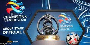 موافقت کمیته فنی AFC با تغییر زمان بندی لیگ قهرمانان آسیا