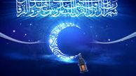 شنبه اول ماه مبارک رمضان خواهد بود