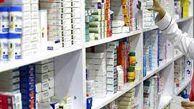 برنامه سازمان تامین اجتماعی برای پوشش هزینه داروی بیماران خاص
