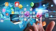 مراقب اطلاعات شخصی خود در فضای مجازی باشید