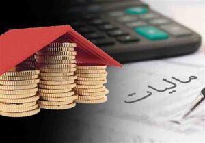 معافیتهای مالیاتی حقوق بگیران در سال ۹۹ چگونه اعمال میشود؟