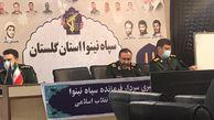 اجرای 2315 به مناسبت دهه فجر در گلستان /افتتاح 15 طرح محرومیت زدایی