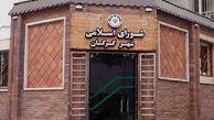 نامزدهای شهرداری گرگان در سه مرحله گزینش می شوند