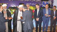 برگزاری مراسم نکوداشت ۸۱ سال فعالیت تربیت معلم گلستان در گنبد