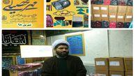 اجرای طرح مهر تحصیلی در استان گلستان