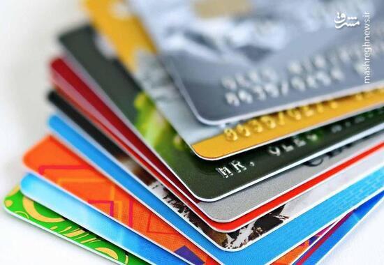 طنز تلخ درباره بیتوجهی مردم به رمز کارت بانک +فیلم