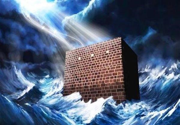 حدیث   اولین رحمتی که از آسمان به زمین نازل شد