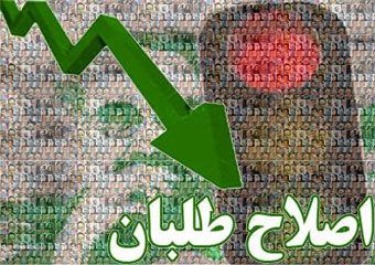 به خواسته ملی ایرانیان پاسخ مثبت دهید + اسامی و سند