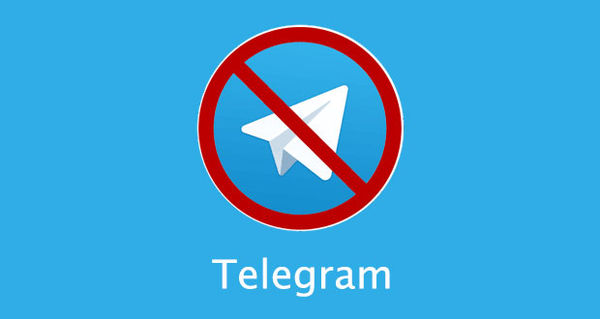 تلگرام بر لبه تیغ