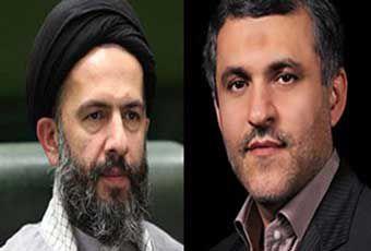 شغل های جدید نمایندگان سابق مجلس شورای اسلامی از استان گلستان
