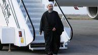 فیلم/ سوغات روحانی از نیویورک چه بود؟